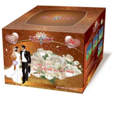 Фейерверк букет невесты 36 зарядов