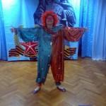 Клоунесса Веснушка