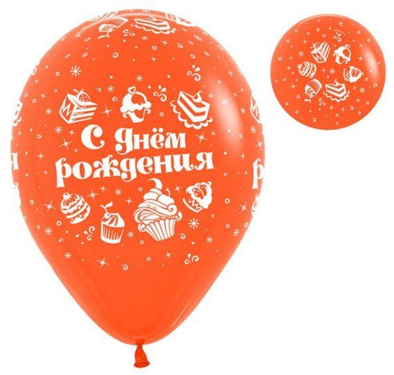 """Шар """"С днём рождения Ассорти"""""""