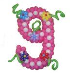 """Цифра из шаров_9 - Праздничное агентство """"Хорошее настроение"""", Новокузнецк"""