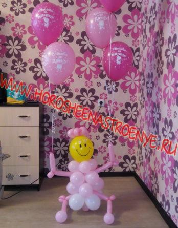 Пупс с шарами для встречи с роддома